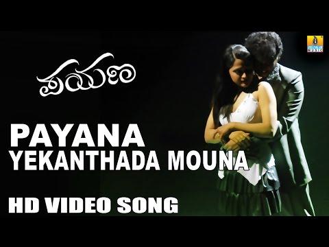 Yekanthada Mouna | Payana HD Video Song | Feat. Ravishankar, Ramanithu Choudary | V Harikrishna