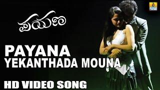 yekanthada-mouna-payana-song-feat-ravishankar-ramanithu-choudary-v-harikrishna