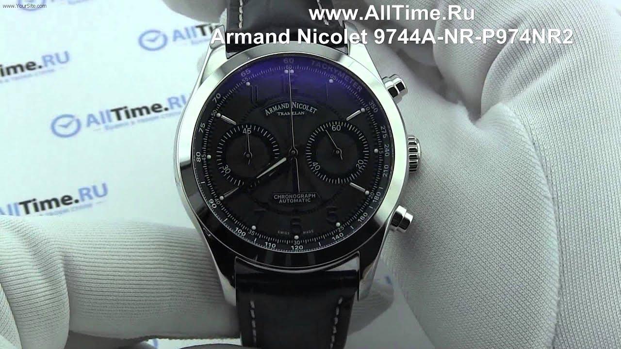 Часы наручные мужские armand nicolet купить часы breitling оригинал в спб