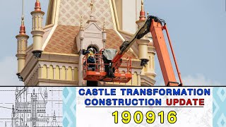 【4K】190916 Castle Transformation Construction Update丨Hong Kong Disneyland丨香港迪士尼樂園城堡擴建工程狀況更新