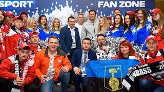 Донбасс - Корона. Вокруг матча