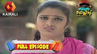 Kudumba Police 23/12/16 Real Full Episode