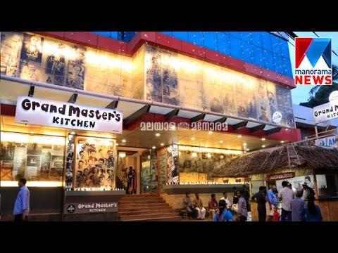 Cinema theme restaurant at Trivandrum | Manorama News