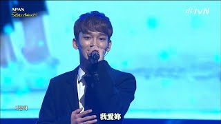 Gambar cover [LIVE] EXO (CHEN) - BEST LUCK [2014.11.19][繁體中字]