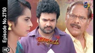 Manasu Mamata   12th November 2019    Full Episode No 2750   ETV Telugu