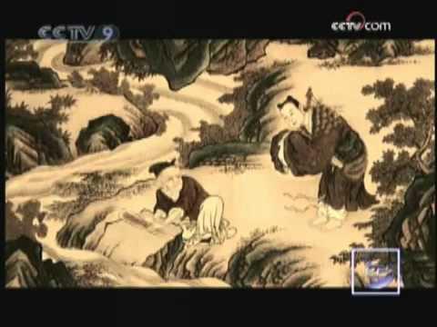 Wudang Mountain - Cradle of Taoism E07 Part 1/2