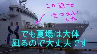 利尻島冬の荒海フェリー