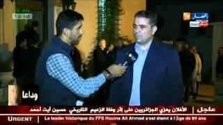 شخصيات جزائرية تشهد بمبادئ  وقيم الزعيم الراحل حسين ايت احمد
