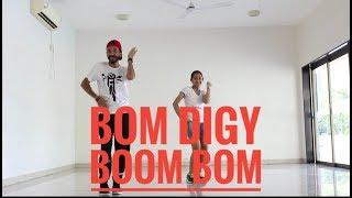 Bom digy bom bom | dance choreography | Sonu ki titu ki sweety