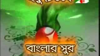 bangla song ami kol hara kolon kine
