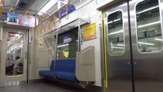 京急 エアポート急行 京成3000形 3033-7 天空橋→羽田空港国内線ターミナル