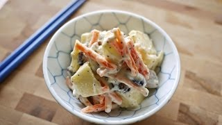Apple Coleslaw (how To Make Vegan Coleslaw Dressing) 蘋果沙律配素沙律醬