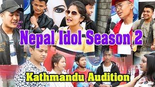 Nepal Idol Season 2 को  Kathmandu Audition मा भेटिए यस्ता प्रतिभाहरु | हैट ! 😜 Funny Moments