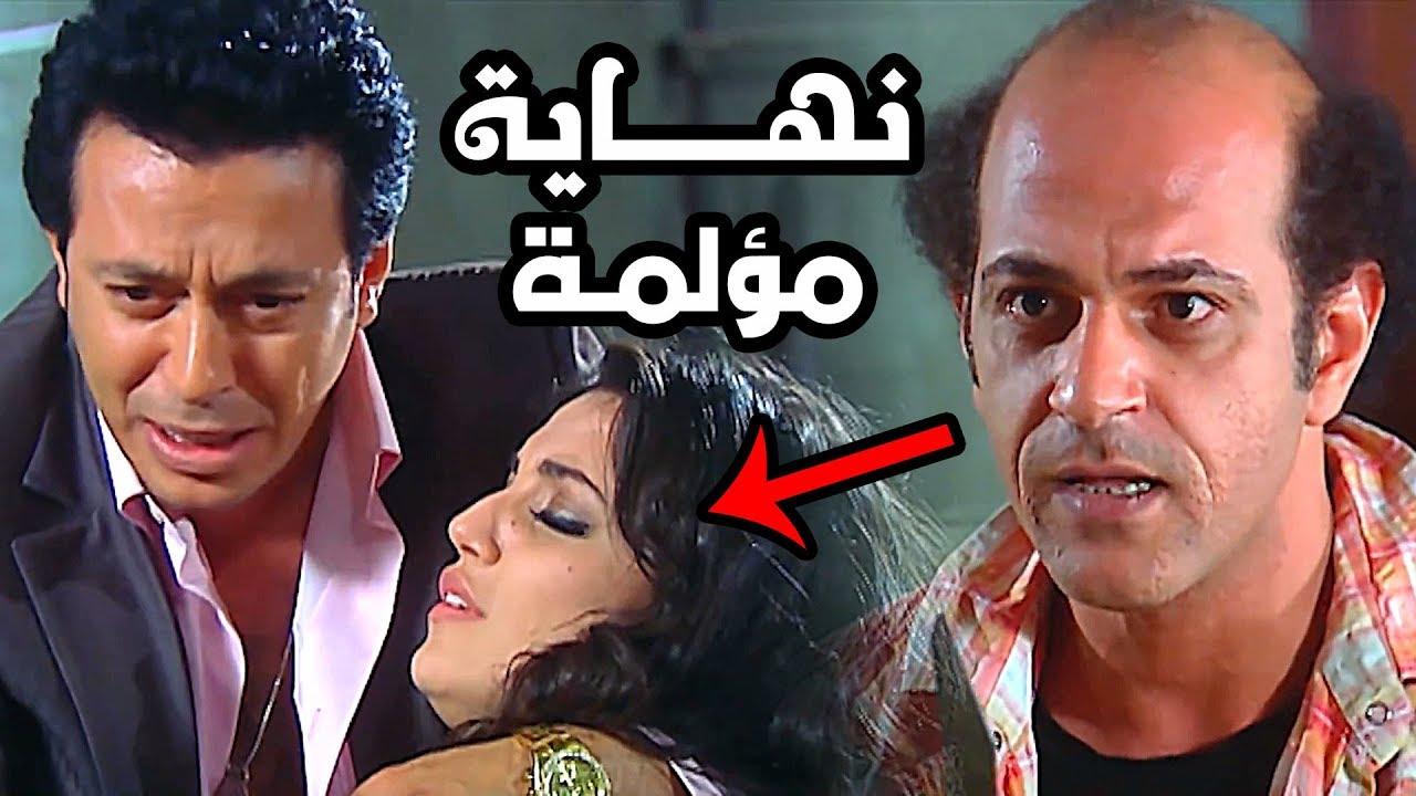 سماح ضحت بعمرها علشان جوزها مصطفى شعبان