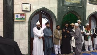 Salaat O Salam - Friday 8th September 2017 - LightOfMustafa