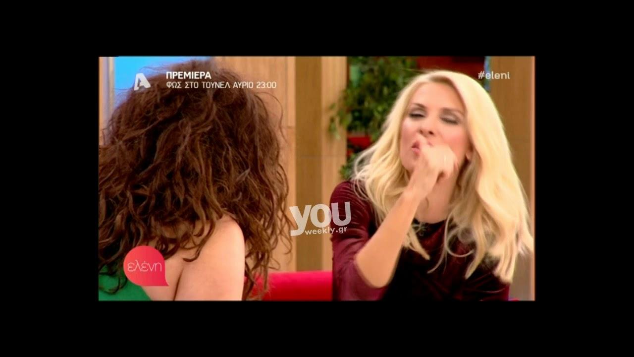a9f175cef41 Youweekly.gr: Η Ελένη Ράντου στην εκπομπή της Μενεγάκη