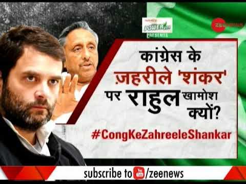 Taal Thok Ke: Why is Rahul Gandhi silent on Mani Shankar Aiyar's comment on Pakistan love?