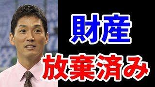 長嶋一茂(51)が6日放送のテレビ東京「あの人の通帳が見てみたい!...