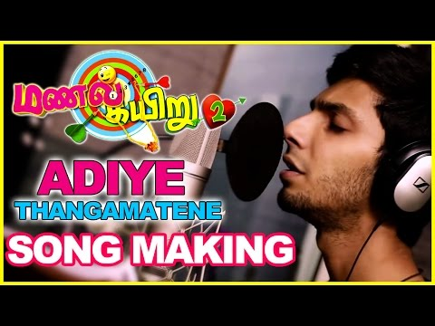 Manal Kayiru 2 | Adiye Thangamatene Song Making | Anirudh sings for Manal Kayiru 2  | S Ve Shekhar