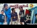 Telugu Comedy Punch Dialogues Tik tok || Telugu Whatsapp Status Video