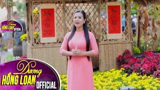 Cánh Thiệp Đầu Xuân | Dương Hồng Loan | Official MV