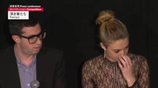 """『浮き草たち』 記者会見 """"Tramps"""" Press Conference"""