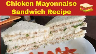 Chicken Mayonnaise Sandwich Recipe