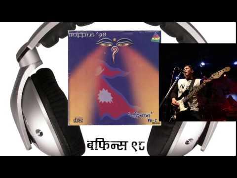 Boffins 98 | Pahichan Vol 2 | AUDIO JUKEBOX
