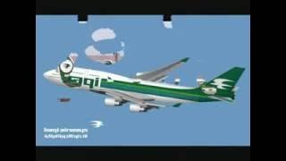 Iraqi Airways ?????? ?????? ???????? ?