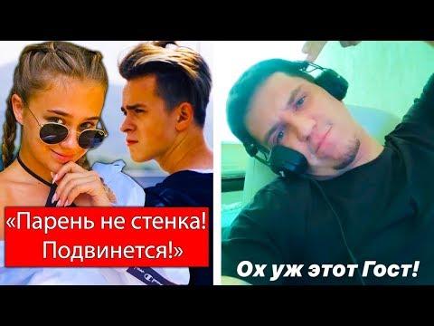 Никита будет добиваться Катю Адушкину?! Дима Масленников устал
