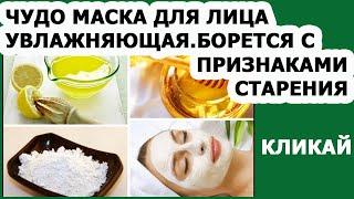 Уход за кожей лица маска для лица с глиной медом и лимоном