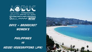 AOBUC2019 - Day2 - Philippines vs Heisei Vegegriffons(JPN) - Women's
