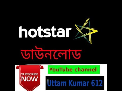 how to download hotstar videos to pc