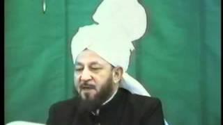 Was Ahmadiyya Muslim Jama'at Planted by the British? Friday Sermon 1st February 1985 (Urdu)