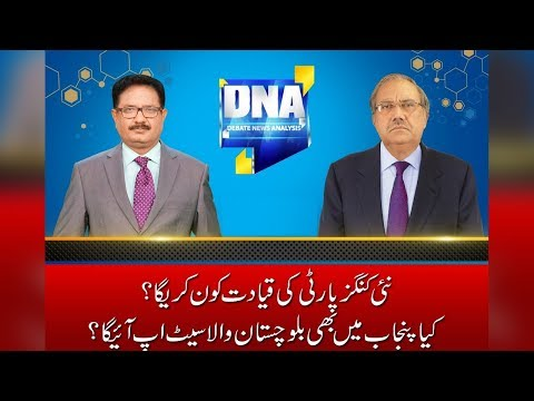 DNA | 10 April 2018 | 24 News HD
