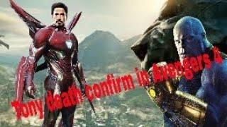 Tony stark death confirm in Avengers 4 leak footage