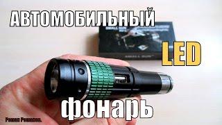 Кронштейн для видеорегистратора kr-004
