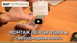 Оранжевый натяжной потолок своими руками: фото- и видео- инструкция