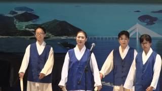 인동초국악전국제전축하공연-신안의노래