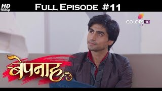 Bepannah - Full Episode 11 - With English Subtitles