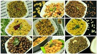 9 Healthy protein rich snacks - Sundal recipes - Snacks recipes - Nine different sundal recipes