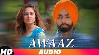 Awaaz (Full Audio) | Kamal Khan |Ammy Virk | Jaani | B Praak | Latest Punjabi Songs 2018