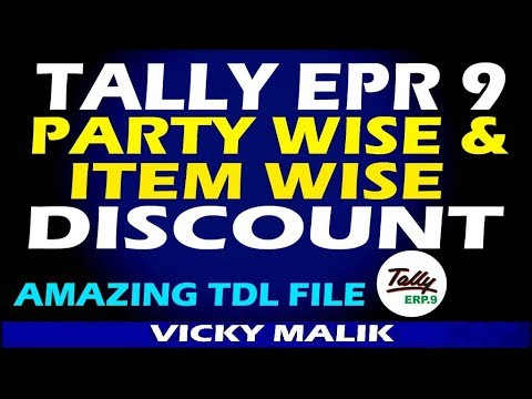 Amazing TDL - Tally ERP 9 Powerpack TDL    Tally ERP 9 All