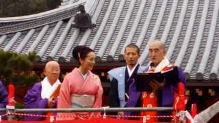 2014年2月3日 毘沙門堂門跡 節分会 豆まきゲストは、愛音羽麗さん・中澤...