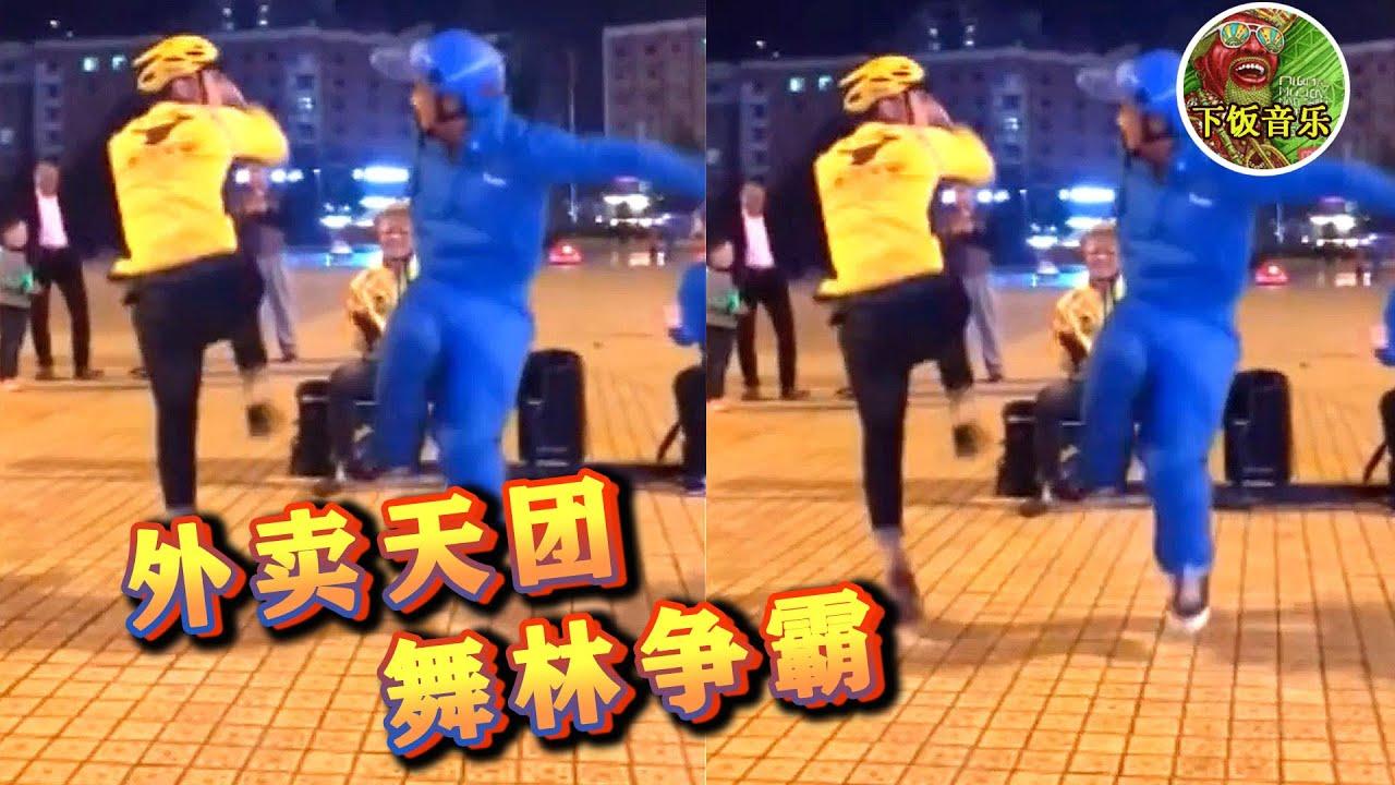 """中国最神秘的""""两大帮派"""",但凡能找到""""对手"""",也不至于送外卖! ▏下饭音乐Music"""