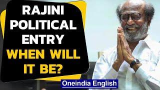 Rajinikanth political entry: What he said about mega decision | Oneindia News