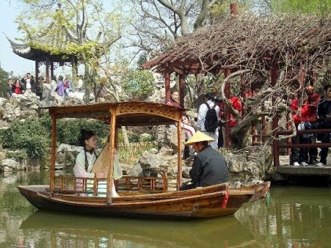 INSIDE Suzhou - Narrated by KayLi Lum
