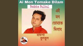 Gambar cover Jar Noyone Raikha Noyon