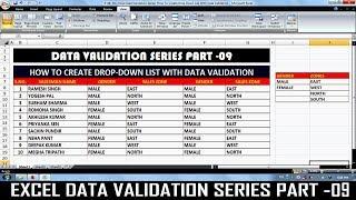 P-09 | Ms - Excel التحقق من صحة البيانات سلسلة | كيفية إنشاء القائمة المنسدلة مع التحقق من صحة البيانات