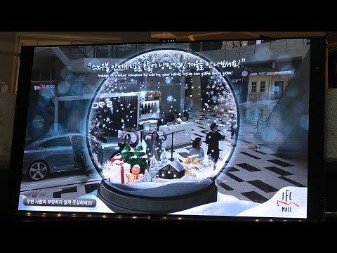 AR Interactive Contents - IFC Mall Seoul